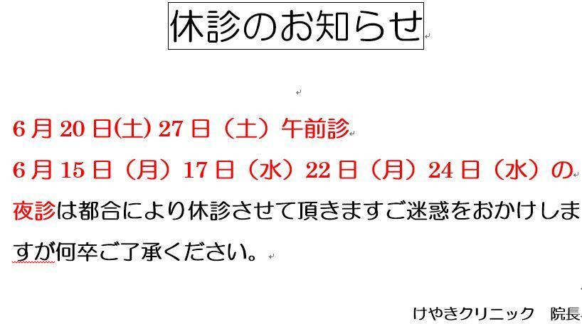WS000801.JPG